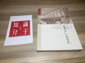 上海弄堂工厂的死与生
