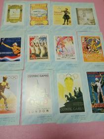 明信片--奥林匹克运动会百周年(亚特兰大奥运会特许邮品)贴邮票  24张全)
