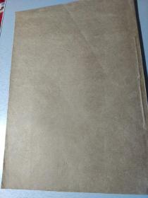 江西地质矿产报1990年合订本。