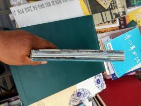 舰船知识1994年全年1--12期 全套12本合集