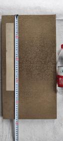 岳飞草书吊古战场文旧拓本一册全 锦面硬纸夹板经折装 十七折三十三面 白纸手拓 特大本48×25.2×2.5厘米 光绪九年刻石 拓制年不祥 包快递 7天内可无理由退货