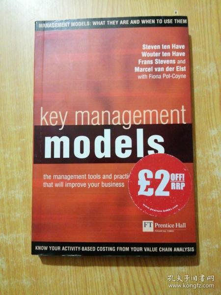 KeyManagementModels
