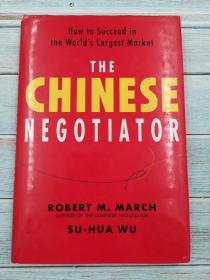 The Chinese Negotiator: How to Suceeed in the World's Largest Market