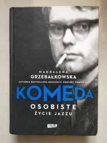 KOMEDA OSOBISTE ZYCIE JAZZU 波兰语原版 插图本 精装16开 厚重册