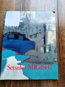 Setsuko  MIGISHI  三岸节子展 16开全彩80图 日本现代女性油画大师