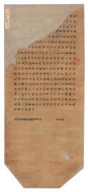 1838敦煌遗书 法藏 P2724太上洞玄灵宝妙经手稿。纸本大小30*65厘米。宣纸艺术微喷复制