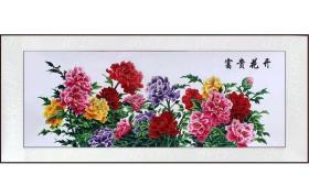 花开富贵苏绣刺绣真丝山水画