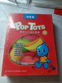 新东方·POP泡泡少儿英语指定教材:泡泡(POP)幼儿英语1B