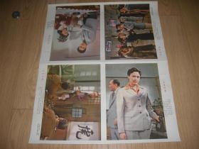 电影《兰色档案》剧情海报一套八张全