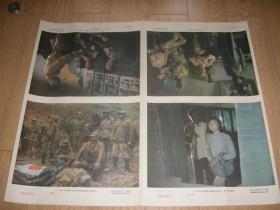 电影《喋血黑谷》剧情海报一套八张全
