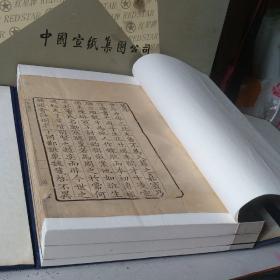 乾隆精刊本《南湖文集》三卷全