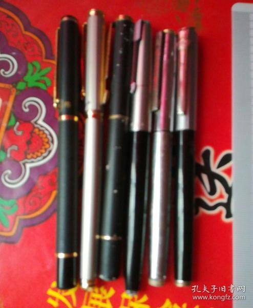 上海振宇、申星、伯乐、文荟等钢笔6支(统走)。