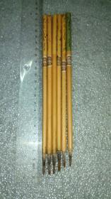 老毛笔。小笔,纯狼一组6支。玉史堂。(有锋有尖)
