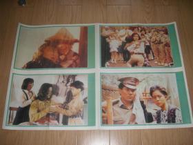 电影《豆花女》剧情海报一套八张全
