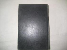 诸子集成 第五册(民国版1935年印)