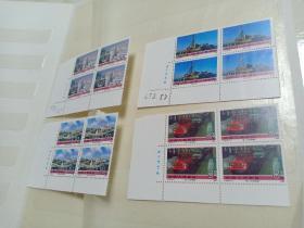 邮票:T.152方连