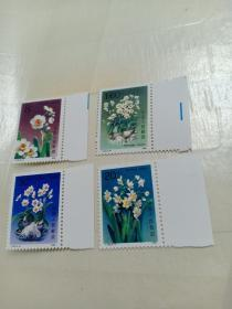 T147邮票 水仙花