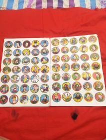 啪叽,封神榜之一,之二两版合售(两大版70小张)以图片为准