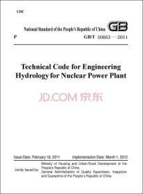GB/T 50663-2011 核电厂工程水文技术规范(英文版)