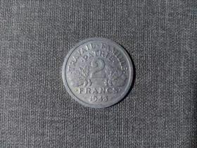 法国早期硬币 二战时期维希临时政府 1943年 2法郎铝币 双头斧麦穗 带钱币保护盒 保老保真