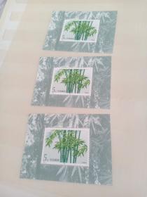 1993-7竹子小型张合售