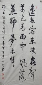 李长彬:河南省书法家协会会员。