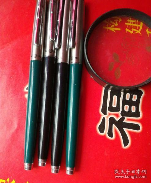 上海永生1107钢笔4支(统打)