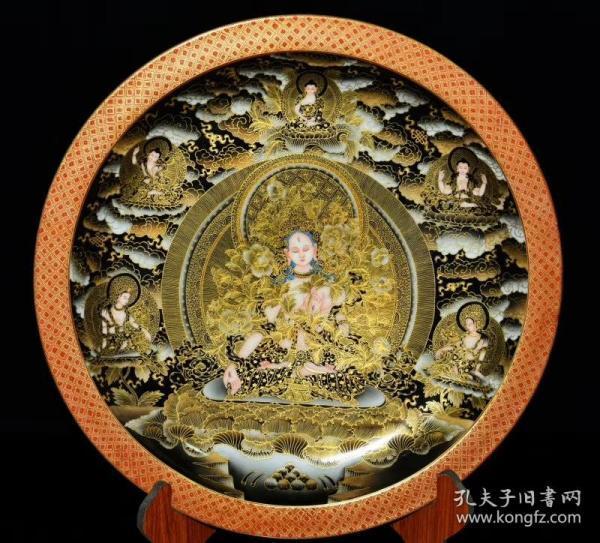 清代珐琅彩鎏金唐卡盘