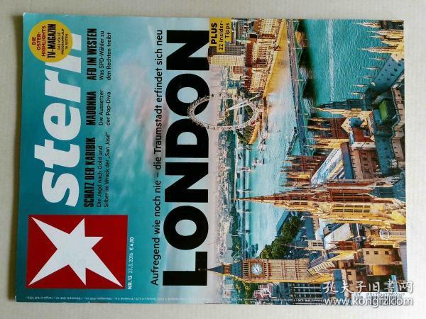 Stern 2016年3月23 NR.13 德国明星周刊 德语学习资料杂志 八卦