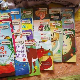丽声经典故事屋超值礼品装1—6级(点读版)全24本,正版,含配套光盘