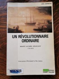 Joël Cornette : Un révolutionnaire ordinaire 普通革命者 (历史文化) 法文原版书