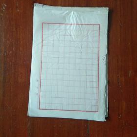 故纸犹香◆宣纸(16): 早期 贡玉堂 洁白极柔薄如蝉翼方格信笺纸(49页)