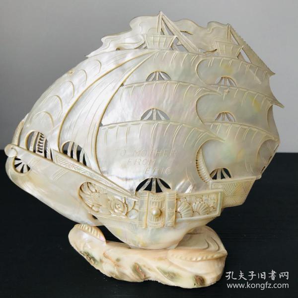 西洋 欧洲 古董 母贝 雕刻 帆船摆件 连座高17cm 宽18.5cm 刻字 TO MOTHER FROM ERIC