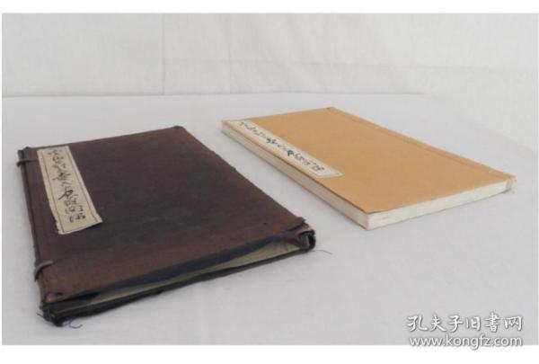 《宫田鱼轩氏爱藏品展观图录》昭和14年(1939)东京美术俱乐部珂罗版印行。大开本31✘19CM一函一册。原函原装。。