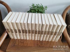 【包邮】契诃夫文集(1-16卷全)
