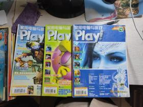 家用电脑与游戏Play 共27本 2002年4.7.9月 2003年1.3.4.5.7.9期 加16本(2006年第7.9.10.11.12期,2007年第1.3.4.5.8.9.10.11期,2008年第1.4.6期)6-08-12TT 加2005年第4期6-10-7TT