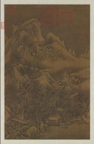 【复印件】仿真图轴:买鱼沽酒图轴,元人绘,纵:55.32厘米,横:36.25厘米