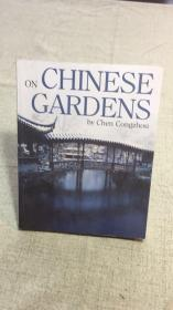 On Chinese Gardens