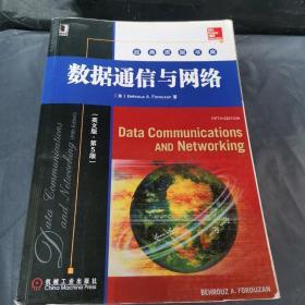 经典原版书库:数据通信与网络(英文版·第5版)