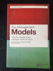 Key Management Models: The 60+ Models Every Manager Needs to Know (Financial Times)  (英文原版)