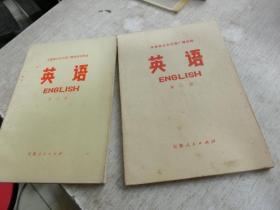 英语第二 三册     库2