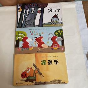 排排队系列:十只小鸡,飞快的火车,我的家,绿扳手,123,我们去树林 狼来了)6本合售)全六册