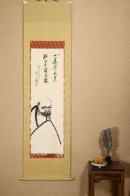 回流字画 回流书画 《达摩》 茶挂 禅画 佛画 茶室 佛堂;日本回流字画 日本回流书画