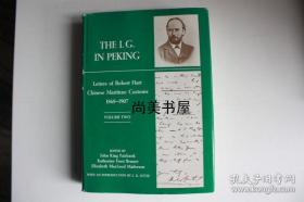 【现货包邮】The I. G. in Peking: Letters of Robert Hart, Chinese Maritime Customs 卷二(49)