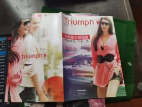 TRIUMPH品牌(内衣广告)