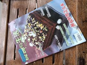 食品与生活  2011年第10期