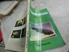 热带鱼的欣赏饲养与繁殖    库2