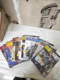 《体育健康知识画刊》尚蓝2012年全年月刊 第1-12期 (1.3期送手环)12本合售