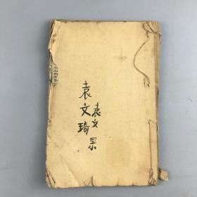 新制单级国民学校国文教课书,民国时期全图课本