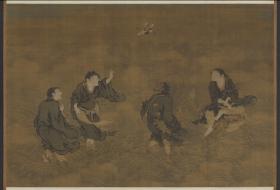 【复印件】仿真图轴:四仙拱寿图轴,商喜绘,纵:36.93厘米,横:54.29厘米